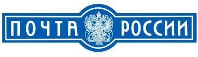 доставка многоразовых подгузников почтой России